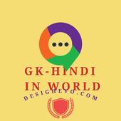 GK-HINDI IN WORLD icon