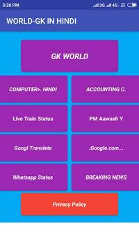 GK-HINDI IN WORLD poster