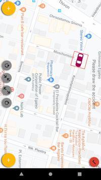 TotalCare.gr Road Assistance screenshot 4