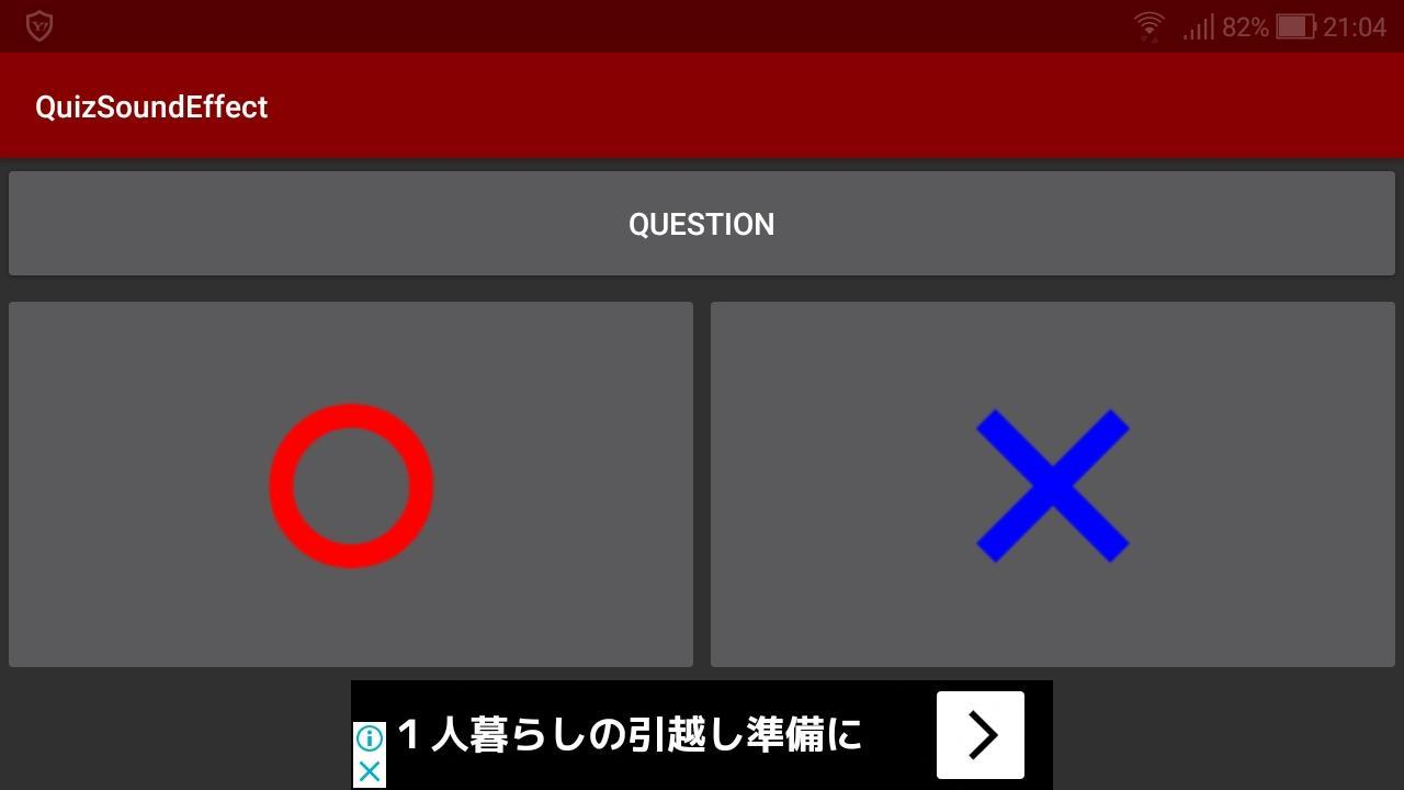 Quiz Sound Effect for Android - APK Download