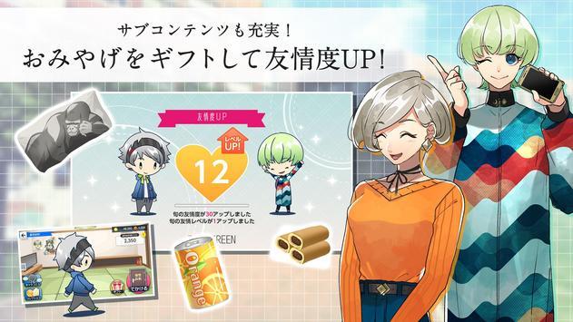 紡ロジック screenshot 2