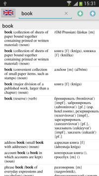 Dictionary Offline screenshot 2