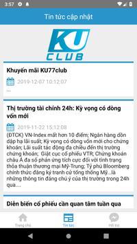 KU CLUB screenshot 1