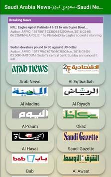 Saudi Arabia News-KSA News-Saudi News-سعودي نيوز poster