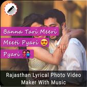 Rajasthani Lyrical Photo Video Maker With Music icon
