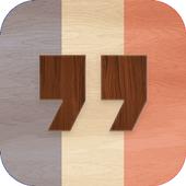 ضرب المثل فرانسوی icon