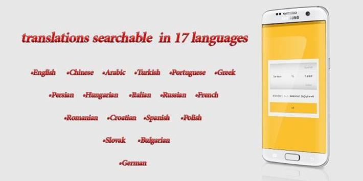 German Verbs screenshot 2