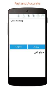 Arabic English Translator screenshot 4