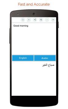 Arabic English Translator Ekran Görüntüsü 4