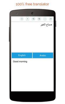 Arabic English Translator screenshot 5