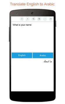 Arabic English Translator 截图 2