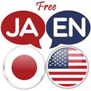 Japanese English Translator APK