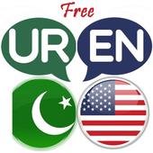Urdu English Translator icon