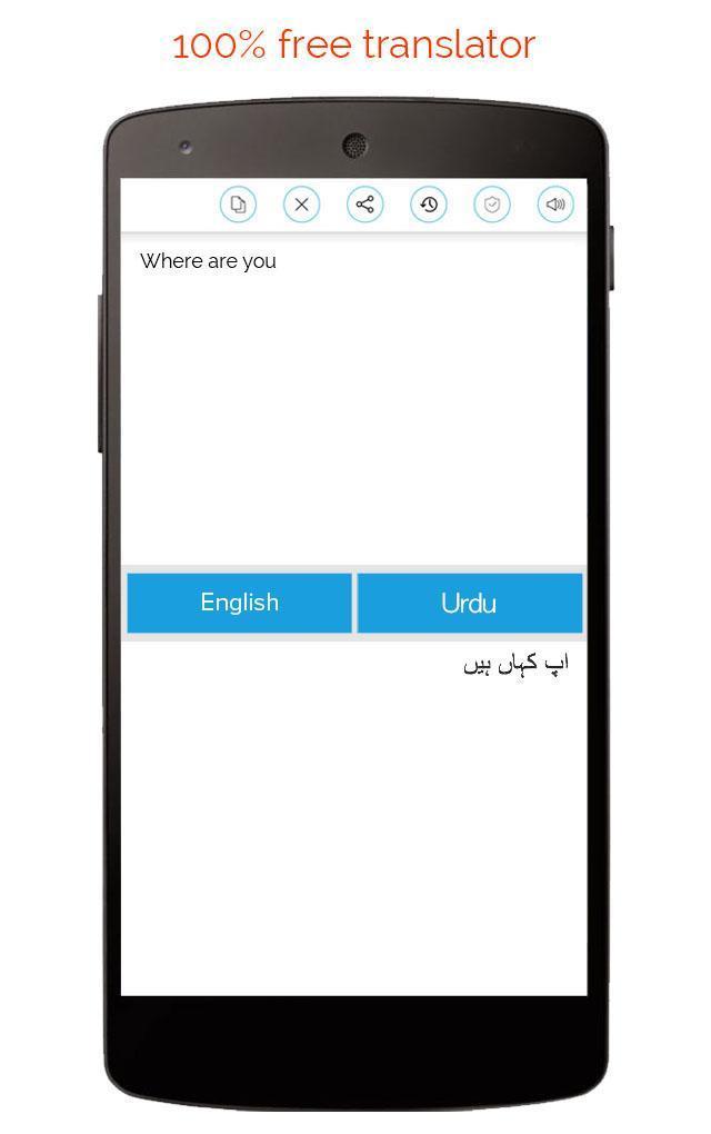 Urdu English Translator for Android - APK Download