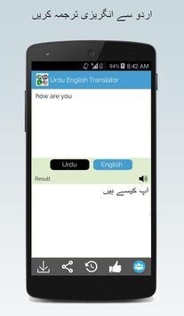 Urdu English Translator screenshot 8