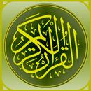 Tafsir Coran en français APK