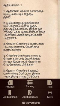 Tamil Bible screenshot 1