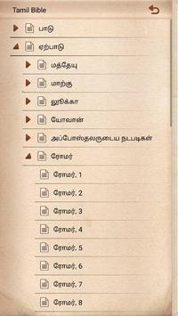 Tamil Bible screenshot 2