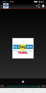 Tamil Fm Voice - All In One Online Tamil Fm screenshot 2