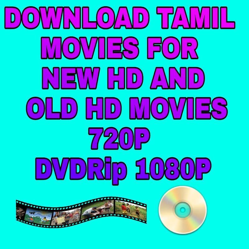 2019 tamil movies hd download