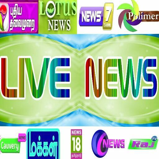 Tamil Live News Free Tamil HD TV Channels for Android