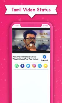 Tamil Video Status screenshot 3