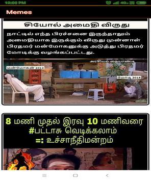 Tamil Video Status screenshot 4