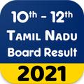 Tamilnadu Board Result 2021, SSLC & HSC Result