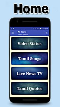 All in One Tamil Status Video, Songs, Movies poster