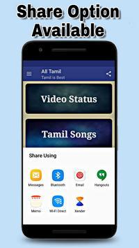 All in One Tamil Status Video, Songs, Movies screenshot 7