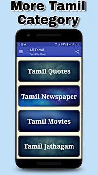 All in One Tamil Status Video, Songs, Movies screenshot 4