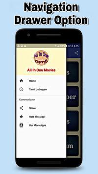 All in One Tamil Status Video, Songs, Movies screenshot 6