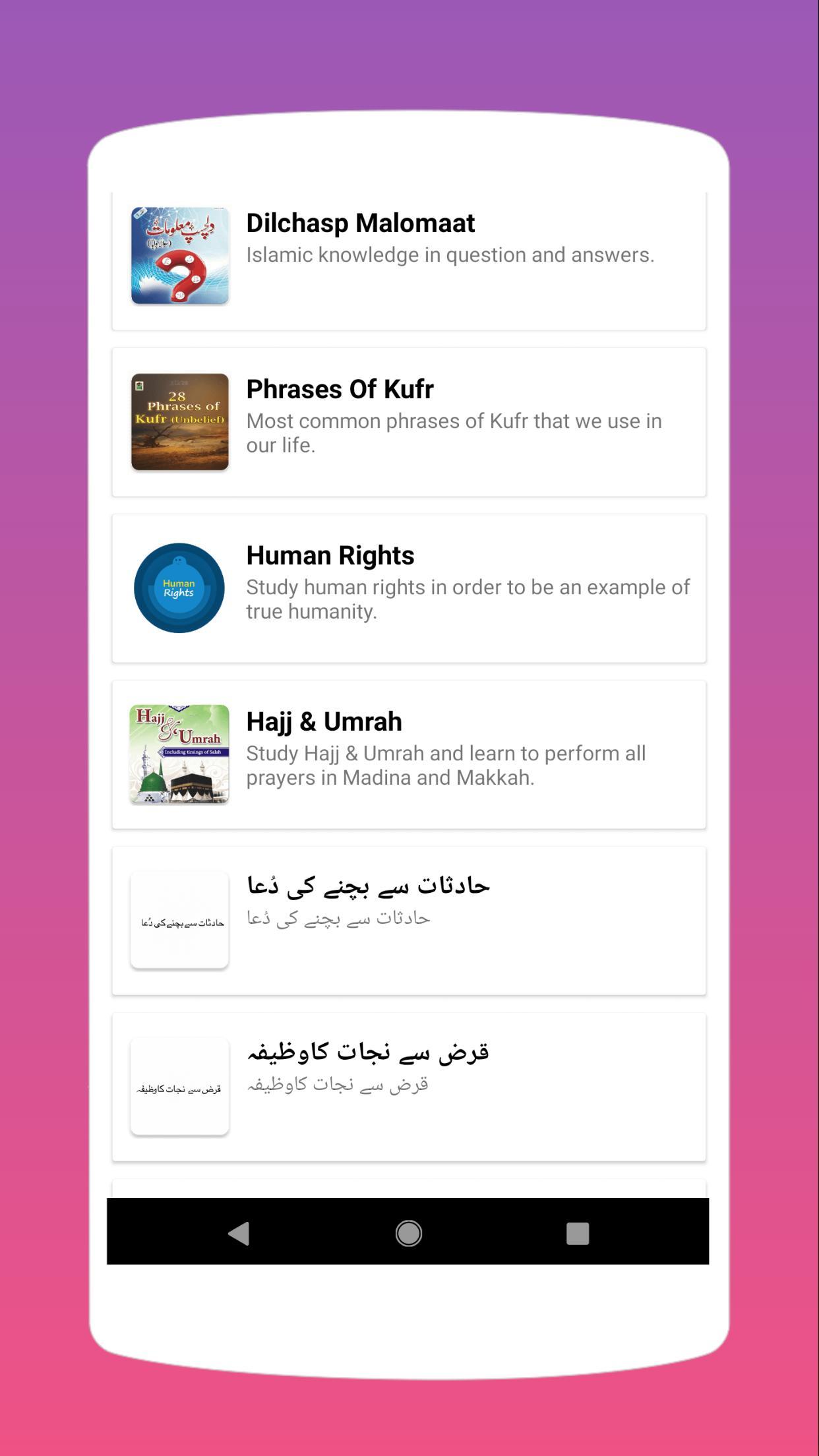 Aulad Ki Tarbiyat poster
