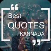 Kannada Quotes icon
