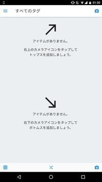 洋服カード screenshot 1