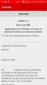 SMART TRICHY TNPD Inclusion name in electoral roll screenshot 3