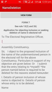 SMART TRICHY TNPD Inclusion name in electoralroll screenshot 3