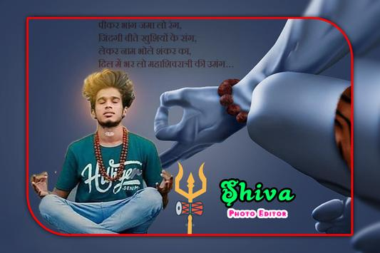 Shiva Mahakal Photo Editor screenshot 2