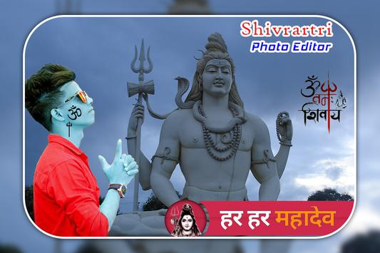Shivratri Photo Editor screenshot 3