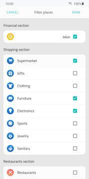 Qi Services screenshot 6