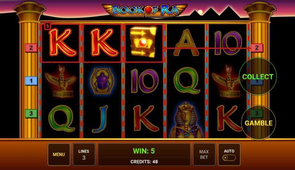 Игровые автоматы скачать бесплатно на айфон книга ра онлайн казино виктория