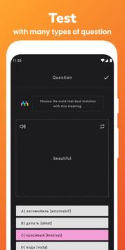 Memorize: Learn Russian Words with Flashcards screenshot 4