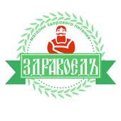 Здравоедъ icon