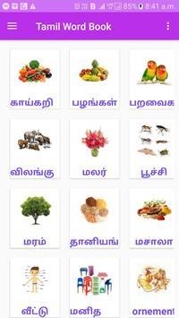 Tamil Word Book poster