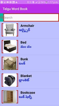 Telugu Word Book screenshot 2