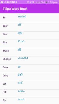 Telugu Word Book screenshot 3