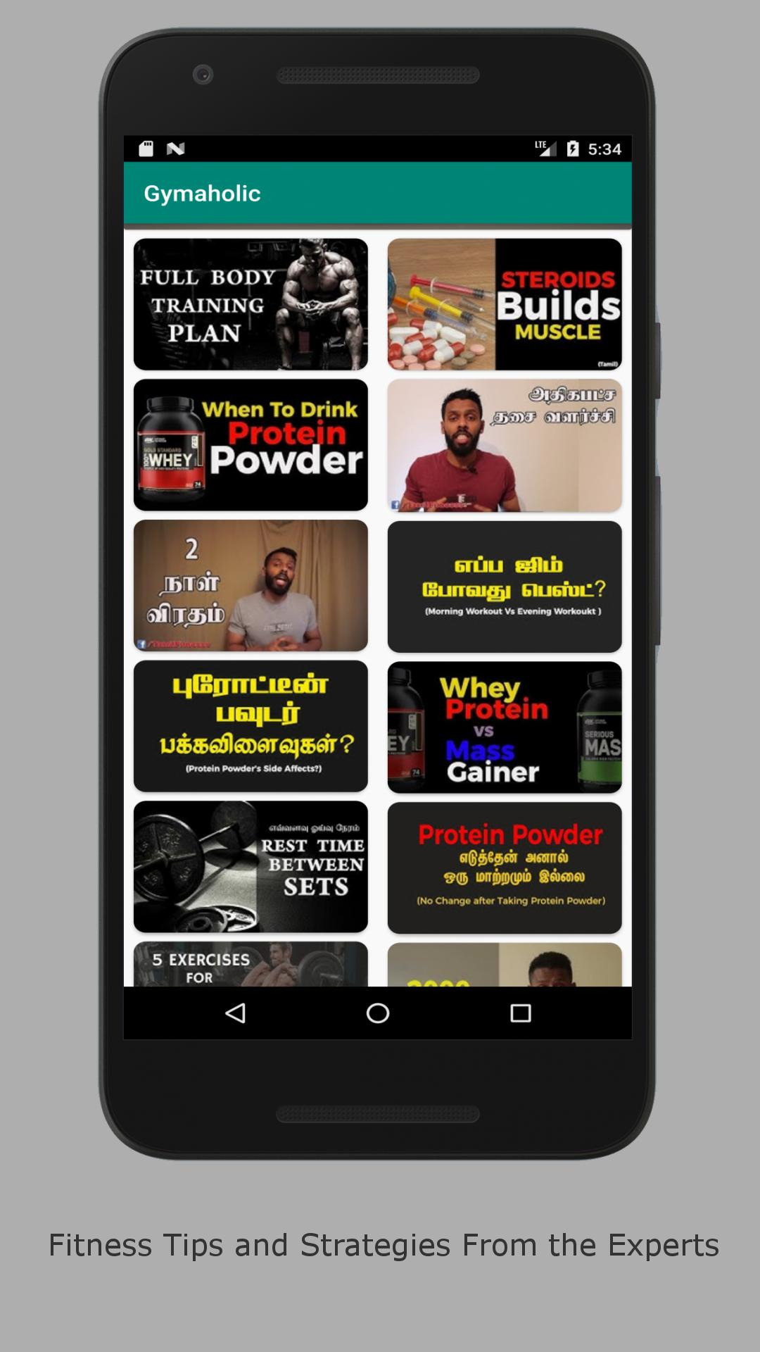 Gymaholic For Android Apk Download