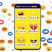 Shayari Vayari: Love,Whatsapp Status, Funny icon