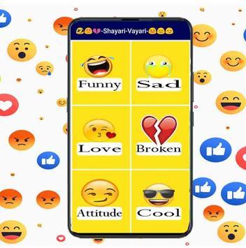 Shayari Vayari: Love,Whatsapp Status, Funny poster