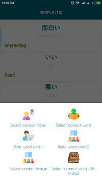 Japanese conversation perfect screenshot 6